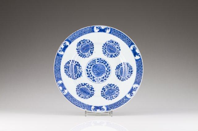 A Kangxi plate