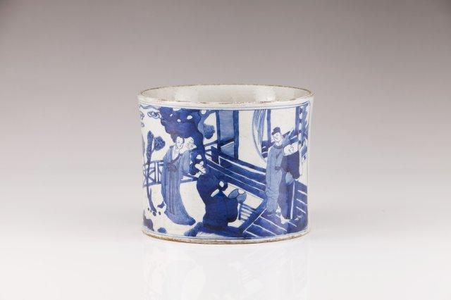 A Chinese porcelain brush holder