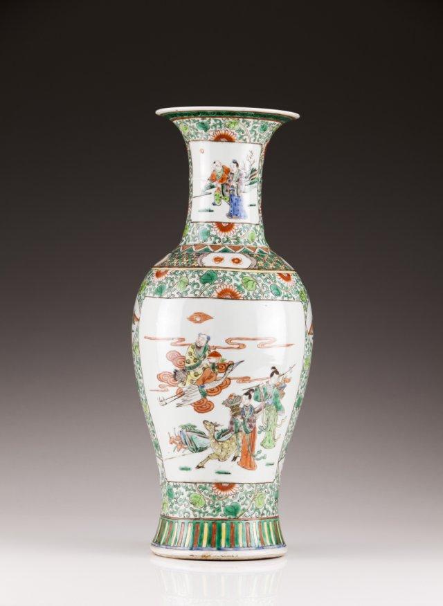 A Guangxu vase