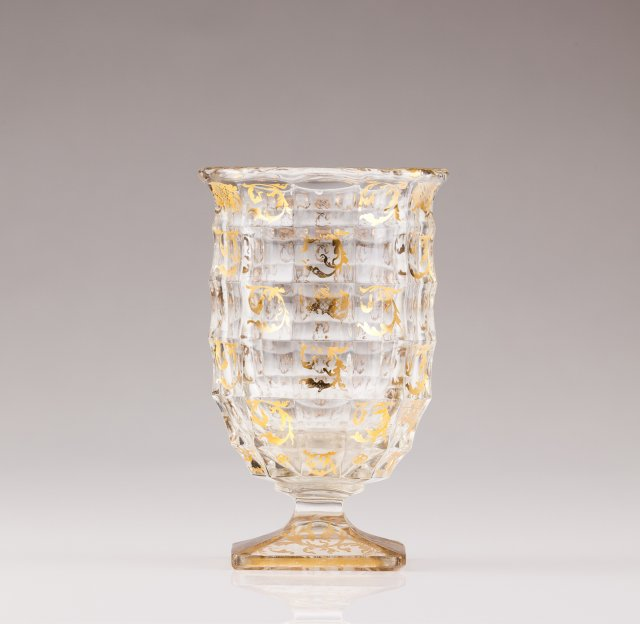 An 18th century glass vase