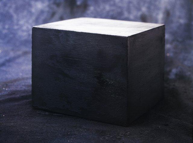 """""""É um cubo"""""""