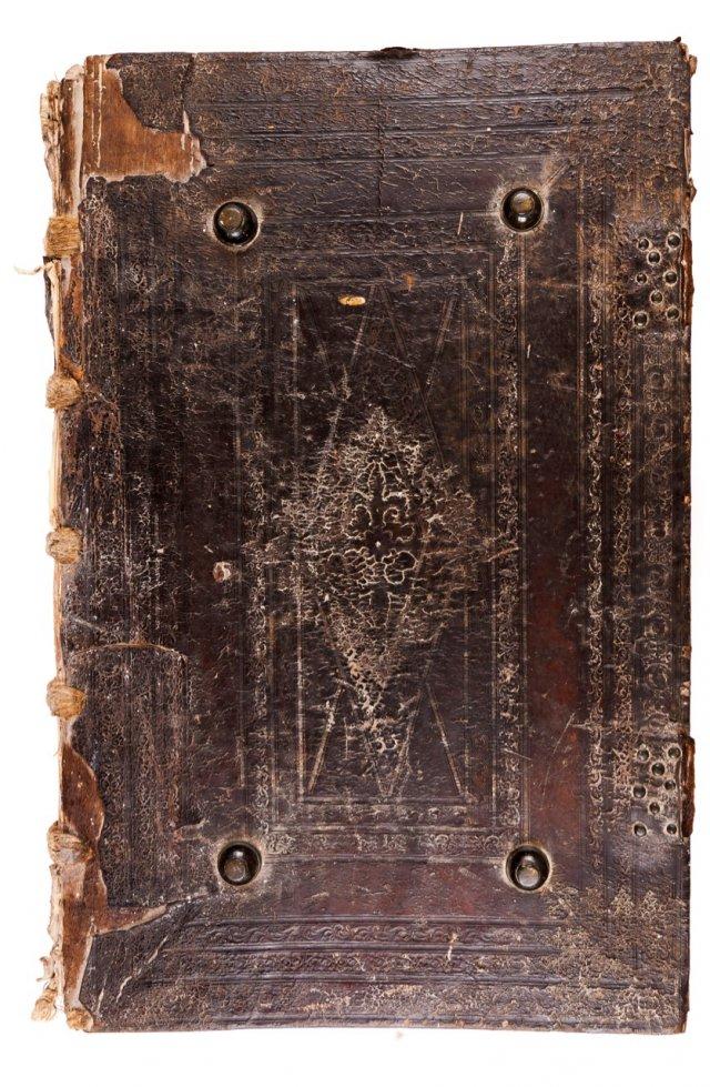 ANTIFONÁRIO [Música Manuscrita]
