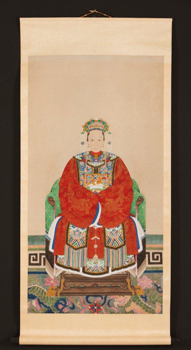 Dignitária chinesa