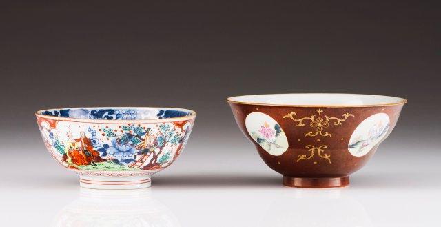 A Qianlong bowl