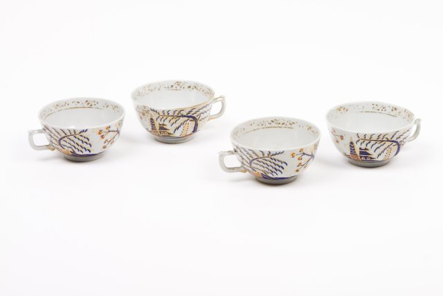 A set of four cups