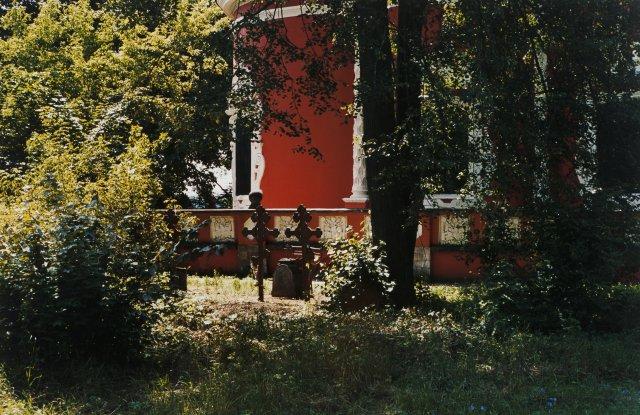 """""""S.I.M.05.08"""", 2008"""